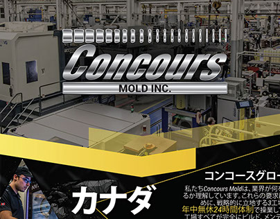 CONCOURS MOLD INC for JAPAN EXPO