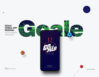Goale App UX/UI Renewal