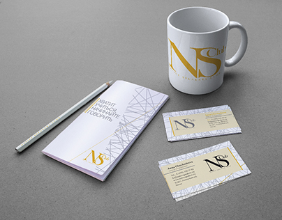 Rebranding NS Club