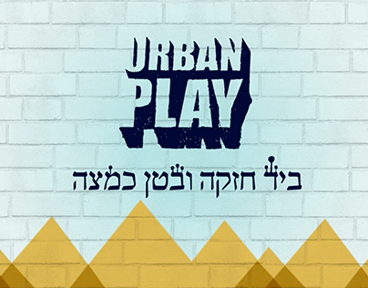 """Urban Play"" animation clip advertising"