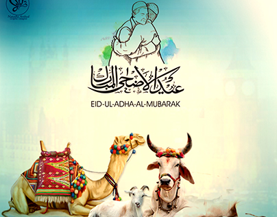 EID-UL-AZHA  created by Natasha Arshad