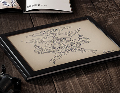 Minha Tattoo, minha história