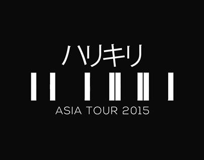Harikiri - Vice + TrapDoor Asia Tour Artwork