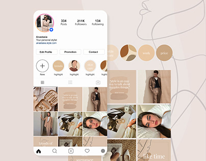 instagram feed for a stylist