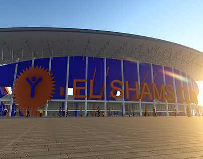 EL-SHAMS SPORTING CLUP STADIUM