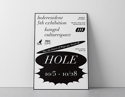 """hole_resident 5th exhibition """" HOLE """""""