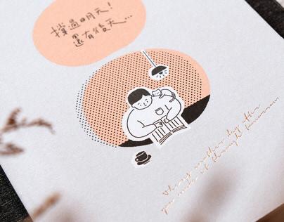 高雄總圖 《生活索書號》考生系列小物 |2019.12
