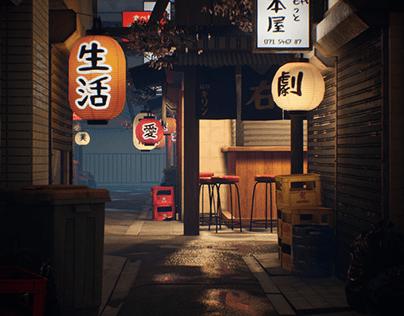 Japanese Alleyway (WIP)