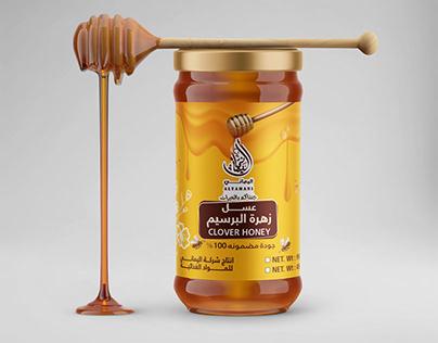 honey packaging ideas