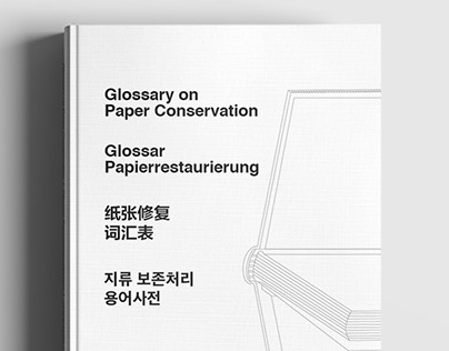 Glossary on Paper Conservation