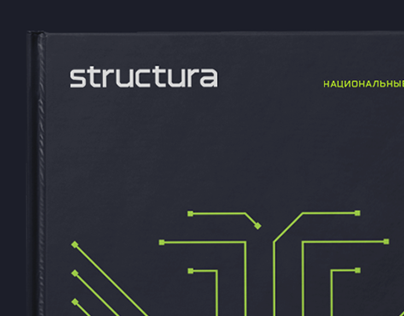 Structura