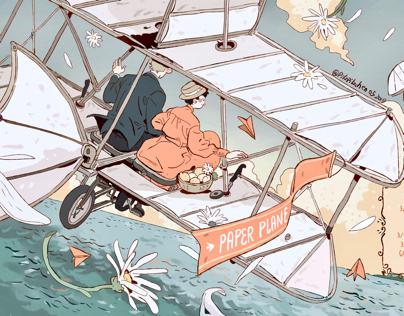 Paper Plane: Cocktail illustration