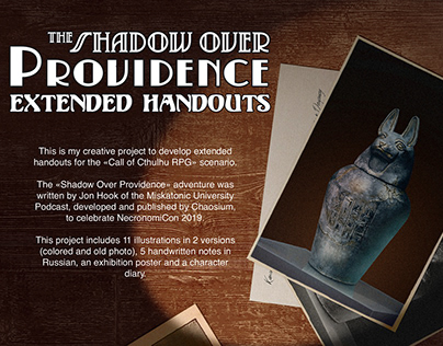 Shadow Over Providence. Extended Handouts. (2021)