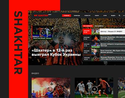 Shakhtar FAN Website