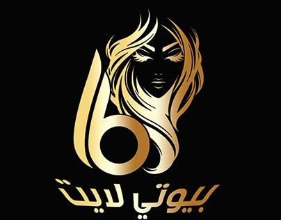 Beauty Light Salon Logo