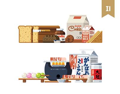 Foods (2016)
