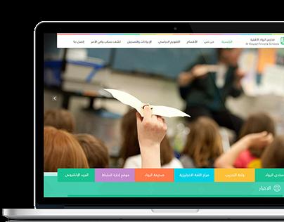 ALROWAD Website