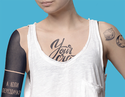 Pepsi lettering and tattoos