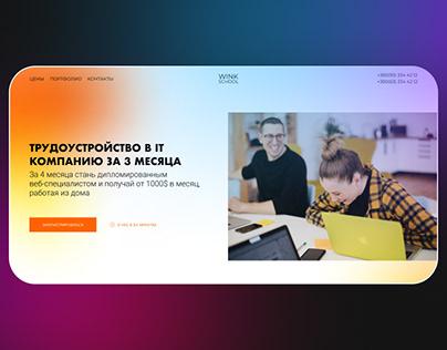 UI/UX Project for online school
