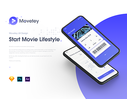 Start Movie Lifestyle