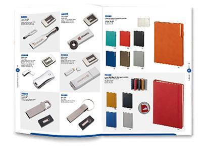 Promosyon Ürün Kataloğu Sayfa Tasarımı