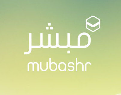 Mubashr Prayer App