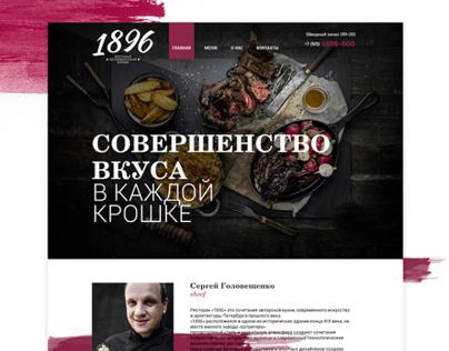 1896. Restobar. Website