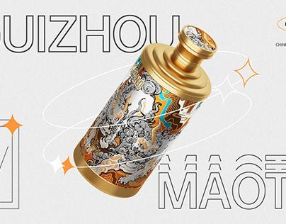 威武貔貅-国潮风酒包装设计