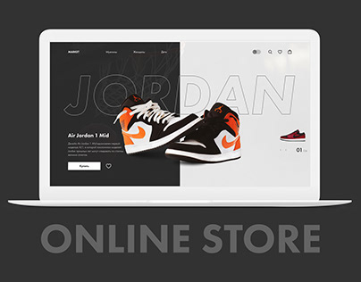 Online store |Market| Web-site concept