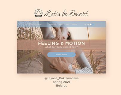 Feeling & Motion