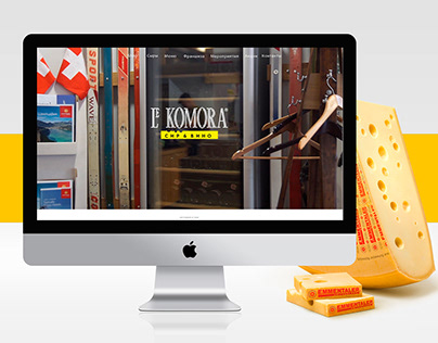 Website for swiss made cheese   Lekomora restaurants
