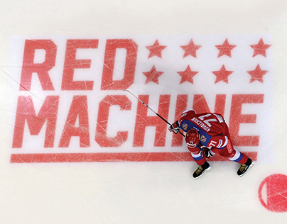 Red Machine – Brand Identity