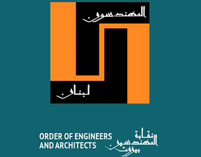 Order of Engineers and Architects - Beirut