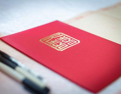 婚禮紀錄   事民+舒菡   台中橋園午宴