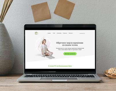 Дизайн сайта Onyx - йога студия