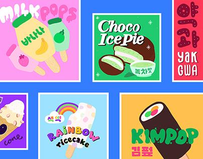 Imaginary Ice Creams (Korean Edition 🇰🇷 )