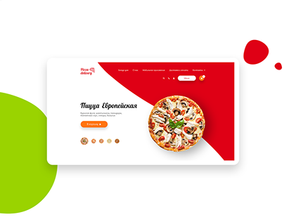 Landing page Pizza delivery