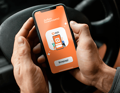 Design Support for DiDi taxi