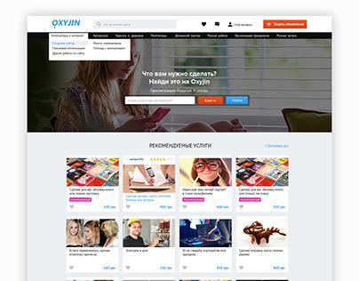 Oxyjin - Services Marketplace