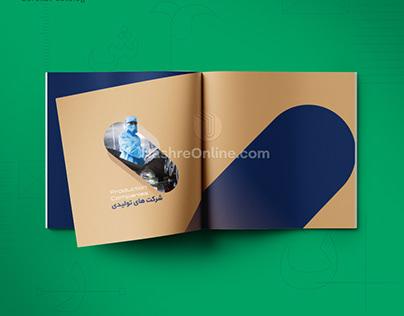 Catalog Design - Barekat Drug Investment
