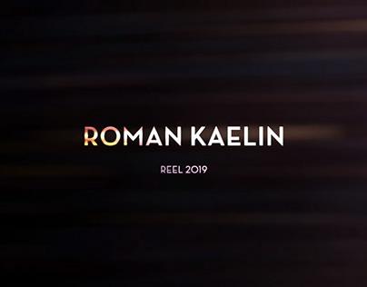 Reel - 2019