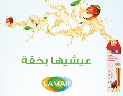 Lamar Juice Ads
