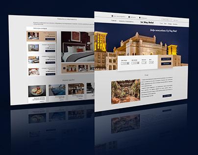 Дизайн главной страницы веб-сайта отеля.