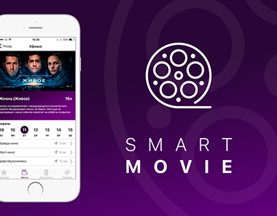 SMART MOVIE App UI/UX