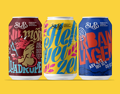 SUB. Craft Beer Labels 2019