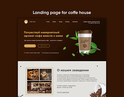 Landing page for coffe house