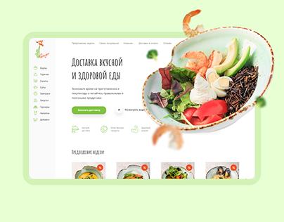 Ginger Food | Online Store