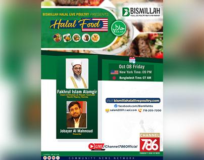 Bismillah Halal Live Poultry Presents | Halal Food