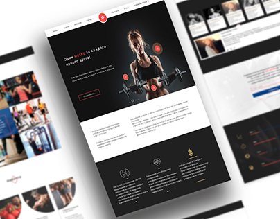 fitness site landing page