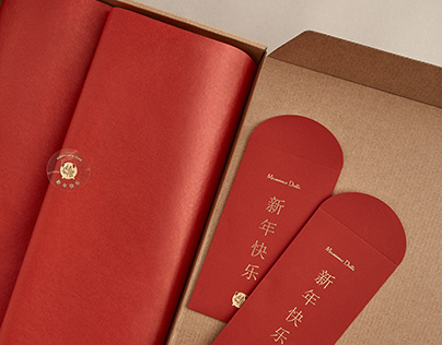 Massimo Dutti Lunar New Year – Packaging.